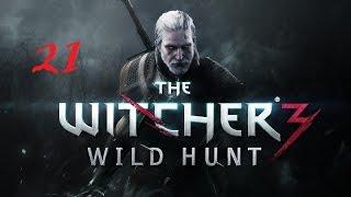 The Witcher 3: Wild Hunt #21 Дикое Сердце