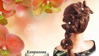 Как сделать цветы из волос с помощью резинок. How to do Beautiful braid with flowers. Kapralova Olga(Подписывайтесь на мой канал и получайте уведомления о моих новых видео уроках! http://www.youtube.com/channel/UCdWRM-FJOzpHjswy196..., 2016-03-20T16:35:51.000Z)