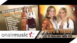 Shqipe Kastrati & Nazife Bunjaku - Selman Kadrija thumbnail