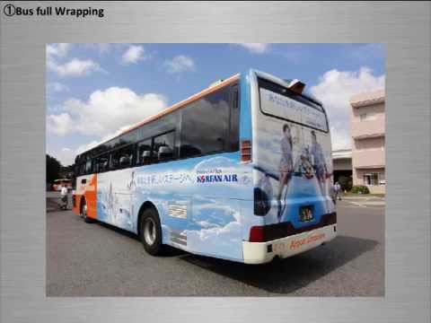 Tokyo Haneda Narita airport limousine bus media advertising