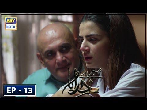Mere Khudaya Episode 13 - 15th September 2018 - ARY Digital Drama