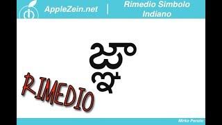 Ecco come RISOLVERE il BLOCCO di iPhone con simbolo indiano