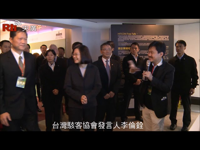 Presiden Tsai Ing Wen Ketakutan Akan Tindakan Peretas Pakar : Halangi Pencuri dengan Tempel Kertas