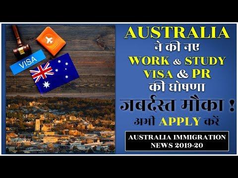 (हिन्दी) Australia: Latest New Skilled Visas Released | Australia Immigration 2020