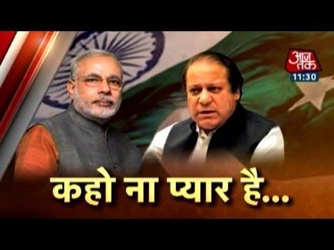 PM Modi meets SAARC dignitaries (PART 2)