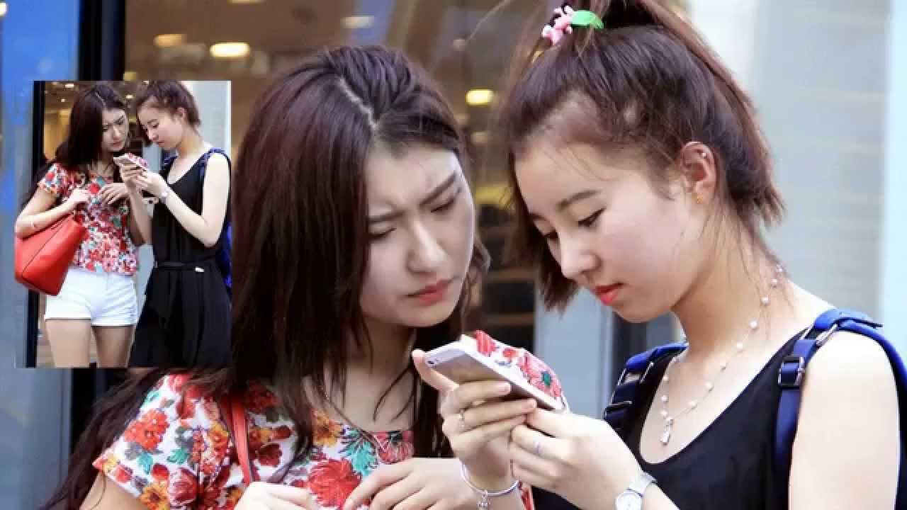 Chinesische frauen single