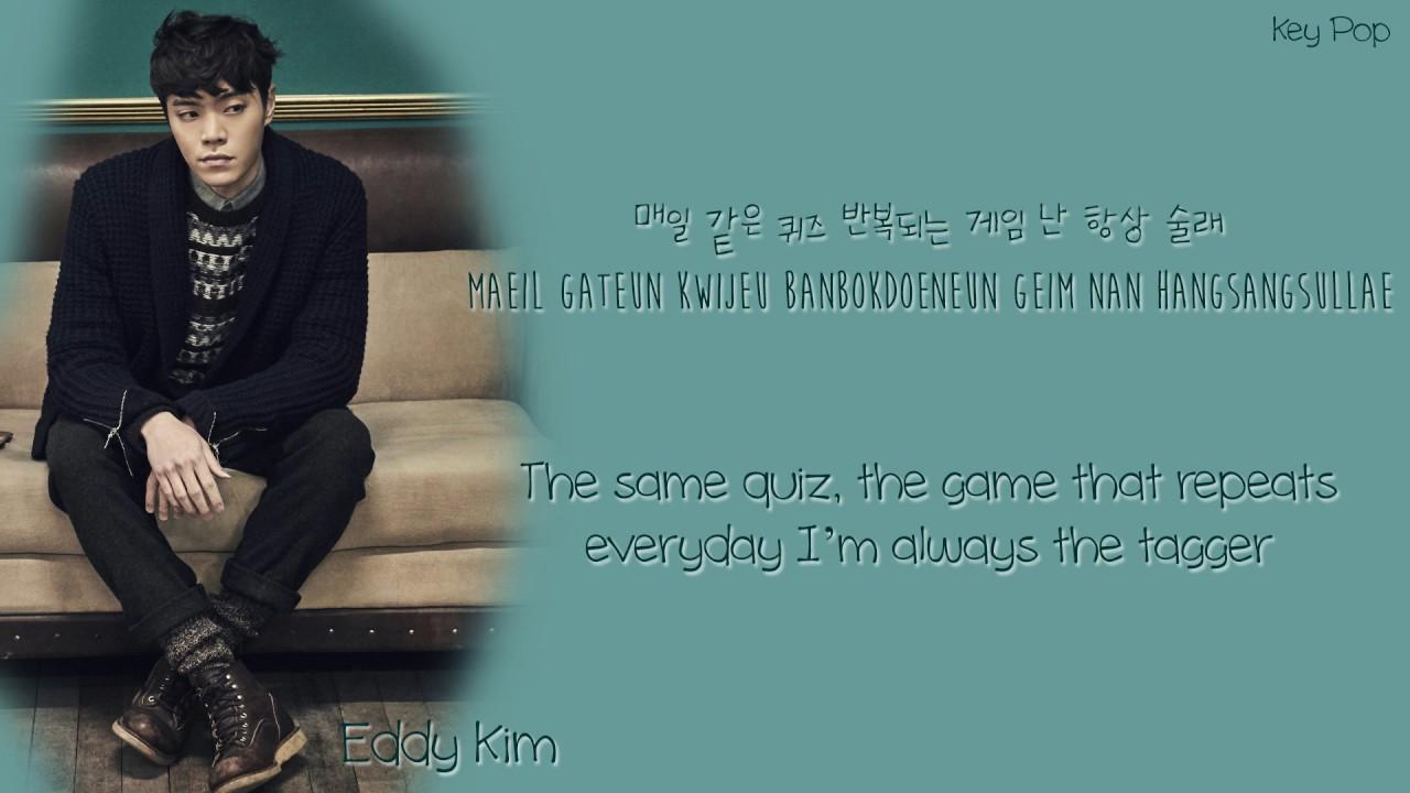 Eddy Kim - 이쁘다니까 (You're Pretty) Goblin OST Part. 5 [Han Rom Eng Lyrics] - YouTube