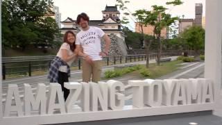 Happy From Toyama Japan - Pharrell Williams