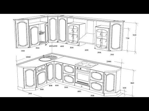 Стандартные размеры кухонной мебели.