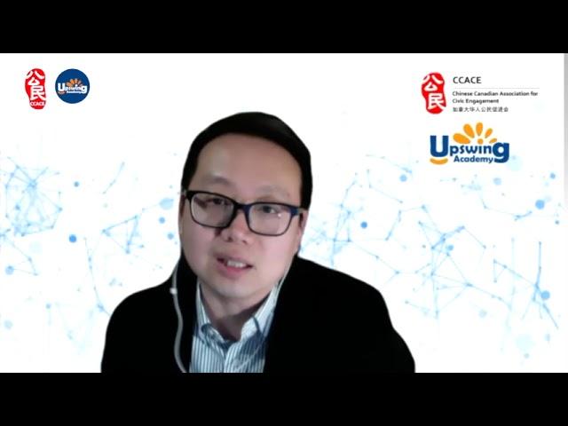 新冠病毒肺炎公益讲座3-武汉一线医护专家防疫分享交流会