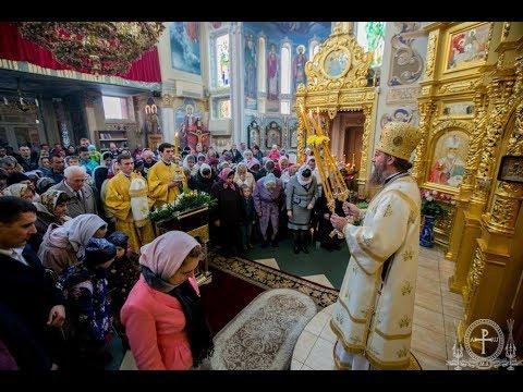 БРОВАРЫ. Престольный праздник храма в честь апостола и евангелиста Иоанна Богослова