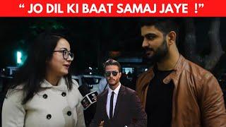 Ladkiyon ko kaise ladke pasand  hai ? What women want in men Pt 2  | Public Hai Ye Sab Janti Hai JM