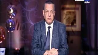 اخر النهار - النيابة الادارية تأمر بفتح تحقيق في وقائع الاهمال في محافظة الأسكندرية
