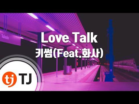 [TJ노래방] Love Talk - 키썸(Feat.화사(마마무)) (Kisum) / TJ Karaoke