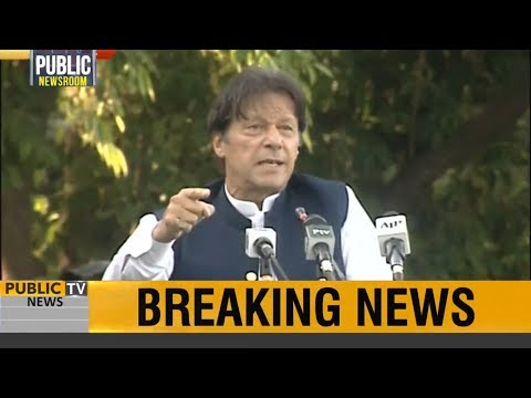 PM Imran Khan Complete Speech at an Event in Aitchison College today | 4 May 2019