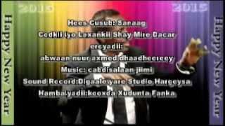 Video Hees cusub: Sanaag Codkii iyo laxankii Shay Mire dacar download MP3, 3GP, MP4, WEBM, AVI, FLV Juni 2018