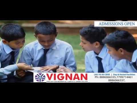 Vignan ThimmapuramSchool View