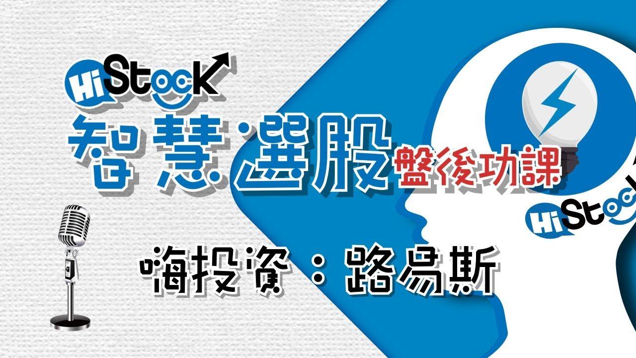 【公開分享】訂閱內容系統選股一6470宇智