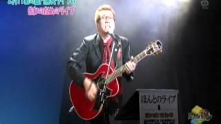 ライブ告知のためのライブ 2011年12月OA.