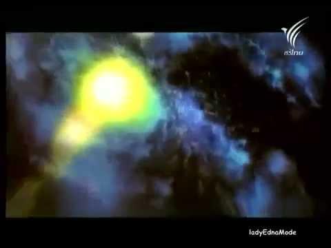 [สารคดี 85] ท่องจักรวาล ตอน เรื่องแปลกในจักรวาล
