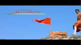 Veer Hamirji - Somnath ni Sakhate
