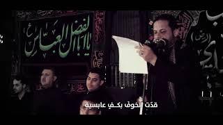 شهر المنابر | الرادود عمار الكناني |  محرم -١٤٣٩
