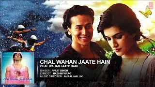 Chal Wahan Jaate Hain Karaoke