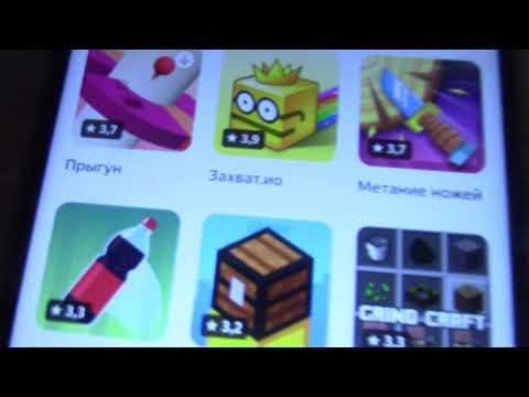 Яндекс Игры - новый сервис Яндекса.