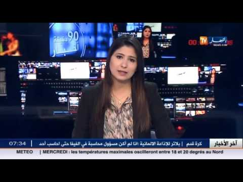 regardez watch ennahar tv en direct live alg rie. Black Bedroom Furniture Sets. Home Design Ideas