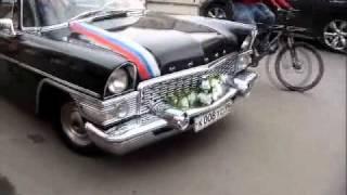 Свадьба, автомобили Чайка