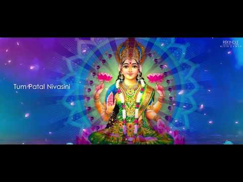 Jai Laxmi Mata Aarti | Diwali special | Nitin Dawar | Art of Living