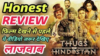 Thugs Of Hindostan REVIEW | Honest Movie Review | Aamir Khan, Amitabh Bachchan