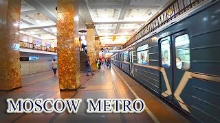 FIFA World Cup Russia 2018: Big changes of  Moscow Metro. How to save money on a trip