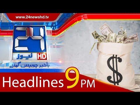 News Headlines | 09:00 PM | 6 November 2017