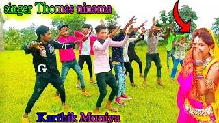 singer Thomas ninama    Ganesh Muniya.. Aadivasi teamli dance Gulripada ka super duper video Karthik