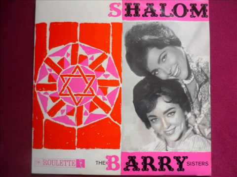 The Barry Sisters - Tsi shpait (Yiddish Song)