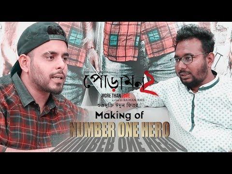 Making of Number One Hero | Siam | Pujja | Raihan Rafi | Jaaz Multimedia Film 2018