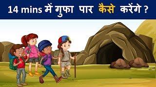 Crossing the Tunnel in 14 mins | Hindi Paheliyan | Logical Baniya Hard