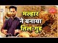 Interesting track in the serial 'Tujhse Hai Raabta'