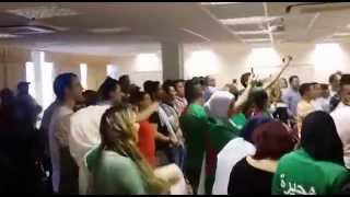 Algeria Vs South Korea - National Algerian Centre, London - National Anthem