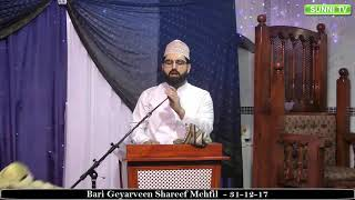 Qari Asim Mirza reciting quran in bari geyarveen shareef mehfil