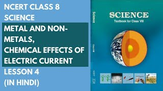 NCERT Class 8 Science - Metal, Non-metals & Chemical Effects of Electric Current Lesson 4 (in Hindi)