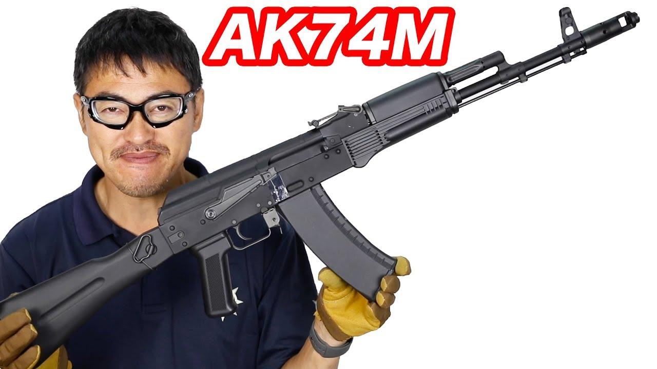 Ak74m: KSC AK74M 【残弾0でストップするリコイル