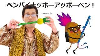pen pineapple apple pen ppap russian cartoons