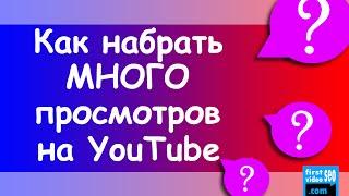 видео Можно ли научиться SEO или как вывести сайт в ТОП10?
