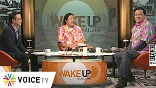 Wake Up Thailand ประจำวันที่ 9 เมษายน 2564