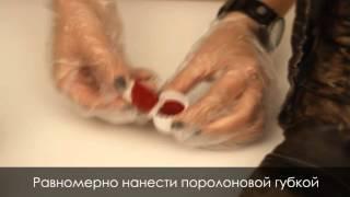 Краска для кожи AM Coatings (Киев, Украина). Интернет-магазин красок для кожи Coating Line(, 2015-12-05T13:58:46.000Z)