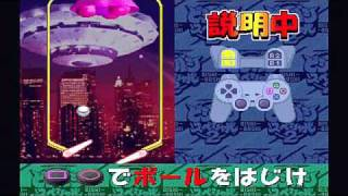 ビシバシスペシャル2実況【年末】 thumbnail