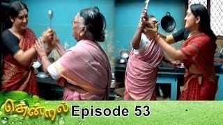 Thendral Episode 53, 08/02/2019 #VikatanPrimeTime