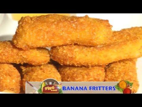 ஏழாம் சுவை - Banana Fritters Receip | Velicham Tv Entertainment